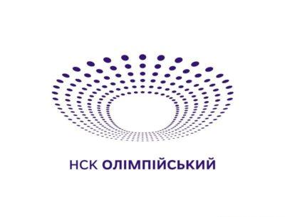 Профессиональное кухонное оборудование для заведений общественного питания. Стадион Олимпийский, Киев. На фото логотип стадиона.