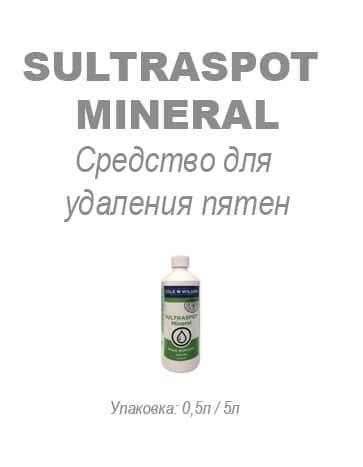 Средство для удаления пятен Sultraspot Mineral