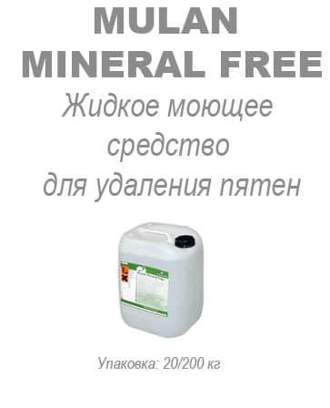 Жидкое моющее средство и усилитель Mula Mineral Free