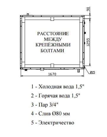 СТИРАЛЬНАЯ-МАШИНА-IMESA-LM-70-363х467-5