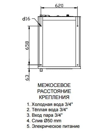 СТИРАЛЬНАЯ-МАШИНА-IMESA-RC-11-363х467-6
