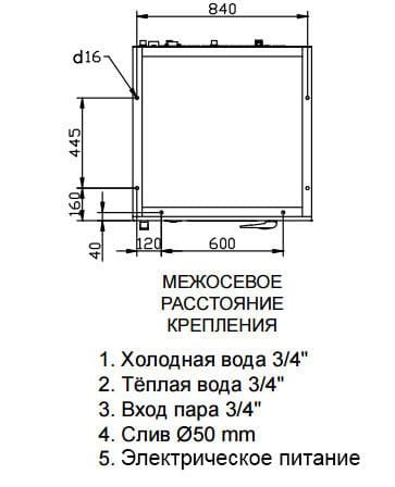СТИРАЛЬНАЯ-МАШИНА-IMESA-RC-14-363х467-6