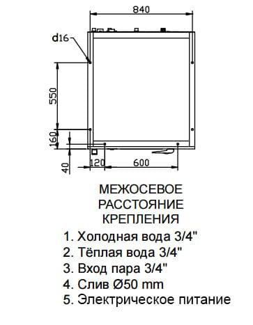 СТИРАЛЬНАЯ-МАШИНА-IMESA-RC-18-363х467-6