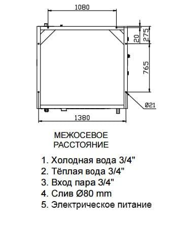 СТИРАЛЬНАЯ-МАШИНА-IMESA-RC-55-363х467-6