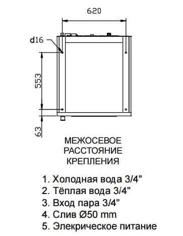 СТИРАЛЬНАЯ-МАШИНА-IMESA-RC-8-363х467-6