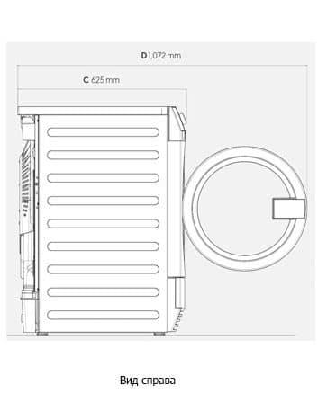 СУШИЛЬНАЯ-МАШИНА-ELECTROLUX-TE120-363х467-3