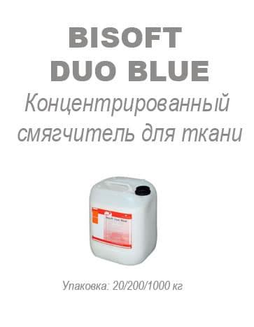 Концентрированный смягчитель для ткани Bisoft Duo Blue