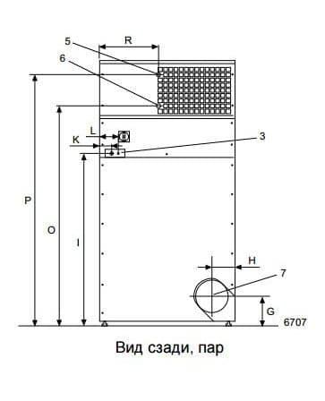 СУШИЛЬНАЯ-МАШИНА-ELECTROLUX-T41200-363x467-5