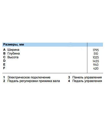 ГЛАДИЛЬНАЯ-МАШИНА-КАТОК-ELECTROLUX-IB42314-363х467-4