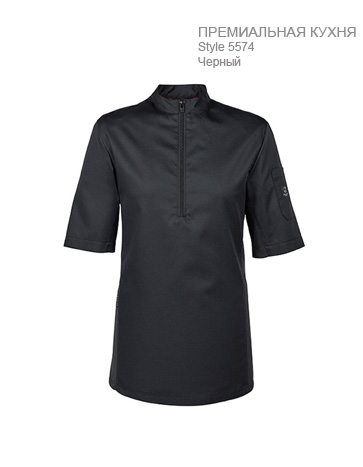Мужская-рубашка-поварская-короткий-рукав-Slim-Fit-ST5574-Greiff-5574.6340.010-363x467-1