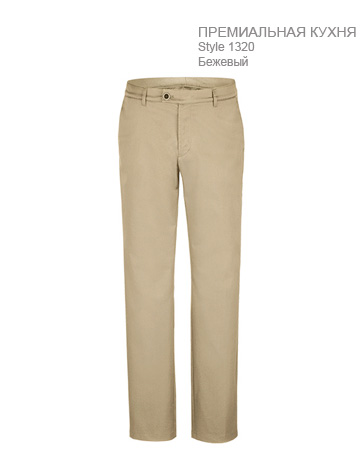 Мужские-брюки-чинос-поварские-Regular-Fit-ST1320-Greiff-1320.2700.039-363x467-1