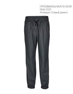 Мужские-свободные-поварские-брюки-на-резинке-Regular-Fit-ST5322-Greiff-5322.6910.011-363x467-1