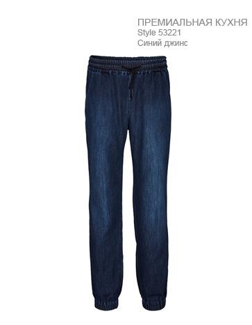 Мужские-свободные-поварские-брюки-на-резинке-Regular-Fit-ST53221-Greiff-53221.6920.020-363x467-1