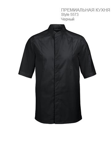 Мужской-китель-поварской-на-потайных-кнопках- короткий-рукав-Regular-Fit-ST5573-Greiff-5573.6220.010-363x467-1