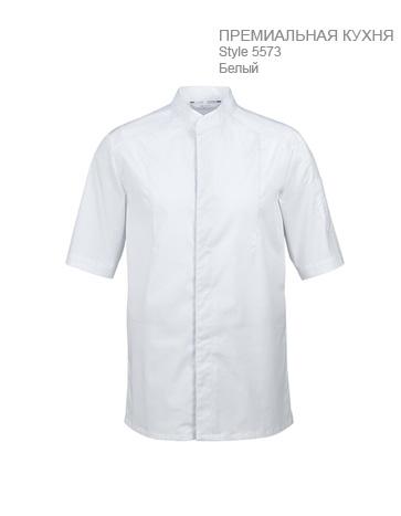 Мужской-китель-поварской-на-потайных-кнопках- короткий-рукав-Regular-Fit-ST5573-Greiff-5573.6220.090-363x467-1