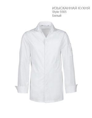 Мужской-китель-поварской-с-воротником-рубашки-Slim-Fit-ST5565-Greiff-5565.6140.090-363x467-1