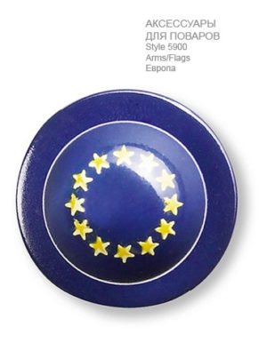 Поварские-кнопки-arms-flags-ST5900-Greiff-5900.9000.611-363x467-1