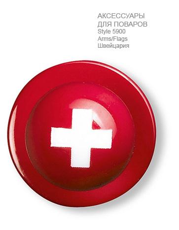 Поварские-кнопки-arms-flags-ST5900-Greiff-5900.9000.613-363x467-1