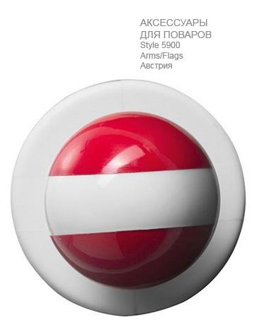Поварские-кнопки-arms-flags-ST5900-Greiff-5900.9000.615-363x467-1