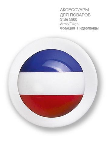 Поварские-кнопки-arms-flags-ST5900-Greiff-5900.9000.617-363x467-1