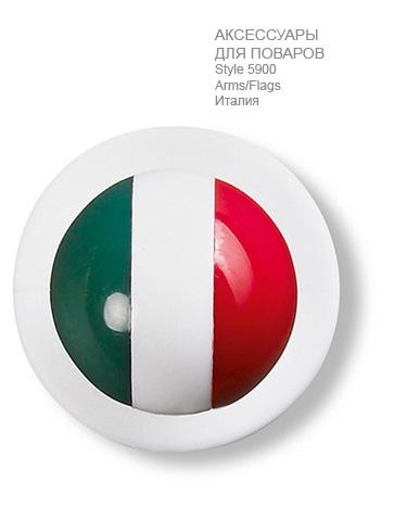 Поварские-кнопки-arms-flags-ST5900-Greiff-5900.9000.618-363x467-1