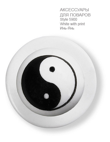 Поварские-кнопки-white-with-print-ST5900-Greiff-5900.9000.629-363x467-1