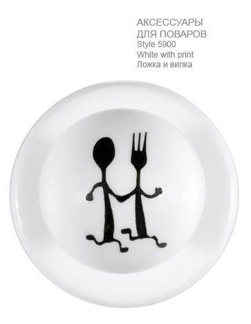 Поварские-кнопки-white-with-print-ST5900-Greiff-5900.9000.671-363x467-1