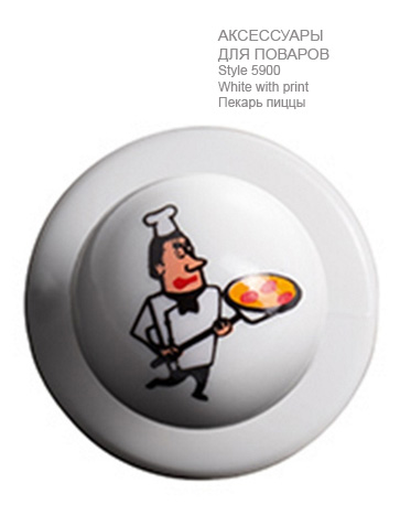 Поварские-кнопки-white-with-print-ST5900-Greiff-5900.9000.686-363x467-1