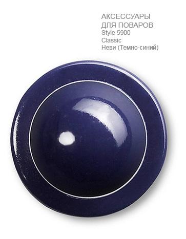Поварские-пуговицы-classic-ST5900-Greiff-5900.9000.020-363x467-1