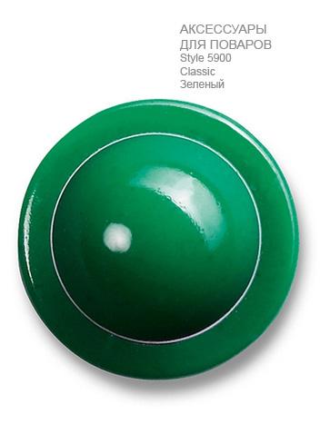 Поварские-пуговицы-classic-ST5900-Greiff-5900.9000.040-363x467-1