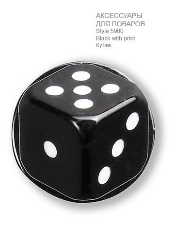Поварские-пукли-black-with-print-ST5900-Greiff-5900.9000.622-363x467-1