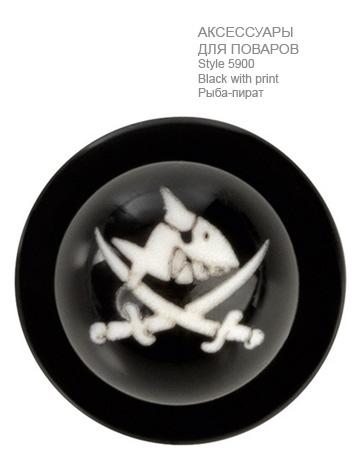 Поварские-пукли-black-with-print-ST5900-Greiff-5900.9000.675-363x467-1