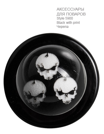Поварские-пукли-black-with-print-ST5900-Greiff-5900.9000.685-363x467-1
