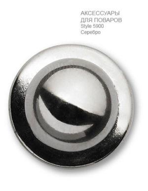 Поварские-пукли-silver-gold-ST5900-Greiff-5900.9000.018-363x467-1