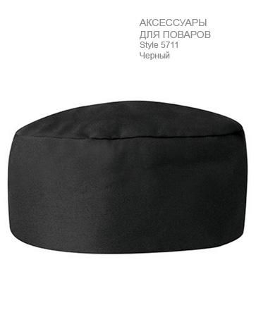 Поварской-колпак-ST5711-Greiff-5711.6220.010-363x467-1