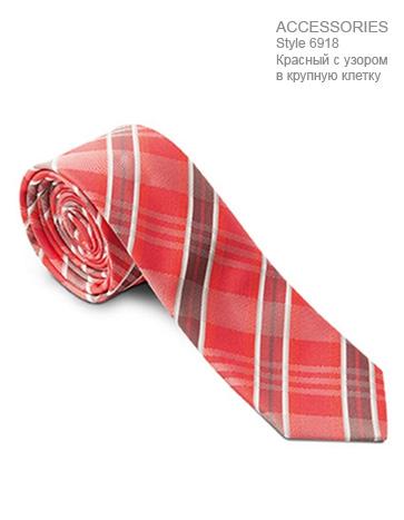 Тонкий-галстук-ST6918-Greiff-6918.9700.651-363x467-1