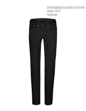 Женские-брюки-поварские-Regular-Fit-ST1372-Greiff-1372.2700.010-363x467-1