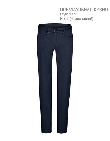 Женские-брюки-поварские-Regular-Fit-ST1372-Greiff-1372.2700.020-363x467-1