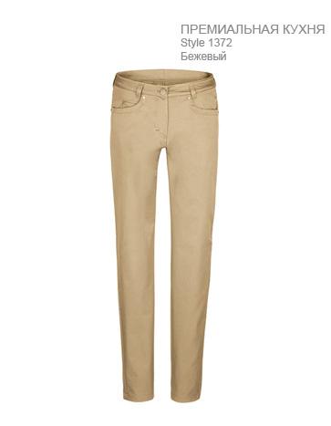 Женские-брюки-поварские-Regular-Fit-ST1372-Greiff-1372.2700.039-363x467-1