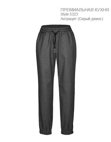 Женские-свободные-поварские-брюки-на-резинке-Regular-Fit-ST5323-Greiff-5323.6910.011-363x467-1