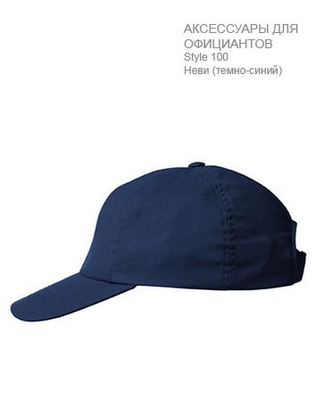 Бейсболка-официанта-10-цветов-ST100-Greiff-100.6400.020-363x467-1