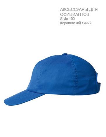 Бейсболка-официанта-10-цветов-ST100-Greiff-100.6400.026-363x467-1