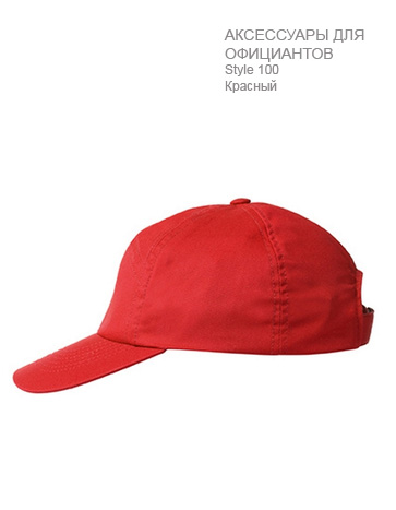 Бейсболка-официанта-10-цветов-ST100-Greiff-100.6400.050-363x467-1