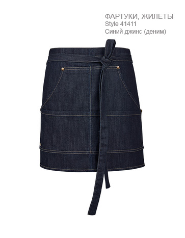 Джинсовый-фартук-официанта-с-карманами-укороченный-77-40-см-синий-ST41411-Greiff-41411.6900.020-363x467-1