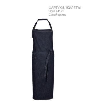 Джинсовый-фартук-официанта-с-нагрудником-и-карманом-77-100-см-синий-ST44121-Greiff-44121,6900.020-363x467-1