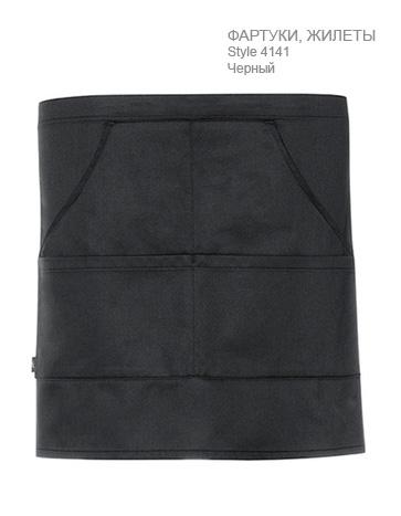 Фартук-официанта-с-карманами-укороченный-77-40-см-черный-ST4141-Greiff-4141.6400.010-363x467-1