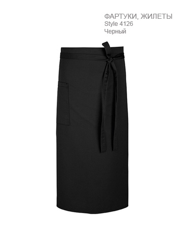 Фартук-официанта-с-карманом-100-80-см-черный-ST4126-Greiff-4126.6400.010-363x467-1