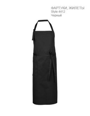 Фартук-официанта-с-нагрудником-с-карманом-77-100-см-черный-ST4412-Greiff-4412.6400.010-363x467-1