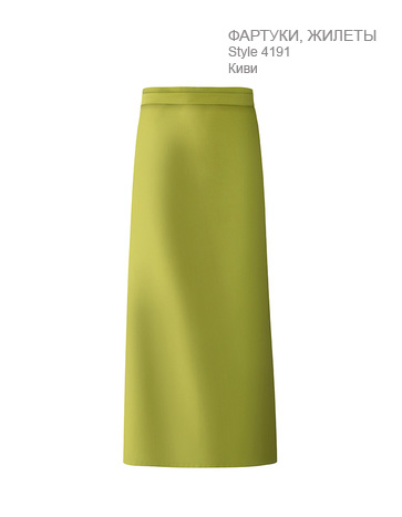 Фартук-официанта-удлиненный-100-100-см-14-цветов-ST4191-Greiff-4191.6400.046-363x467-1