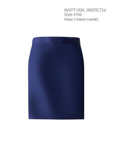 Фартук-официанта-укороченный-90-50-см-14-цветов-ST4194-Greiff-4194.6400.020-363x467-1